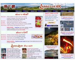 Lamma.com.hk